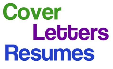 Resume cover letter samples internships